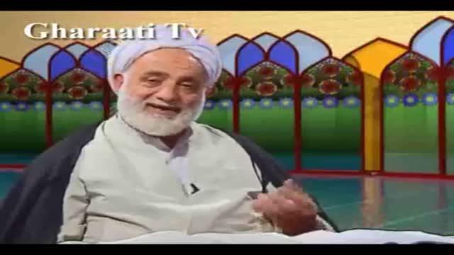 قرایتی / تفسیر آیه 50 سوره انبیاء، قرآن کتابی با برکت