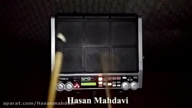 نمونه ریتم پرکاشن Spds آهنگ آغاسی لب کارون ساخته شده توسط حسن مهدوی