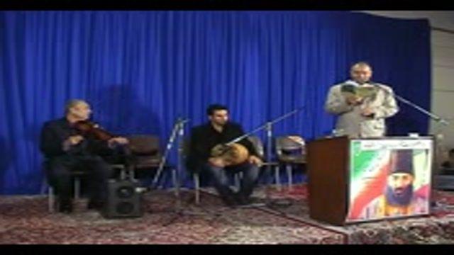 اگر بگذارند...سروده استاد مرتضی کیوان هاشمی، با صدای استاد محمد صدری