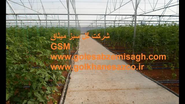 گلخانه اسپانیای-گلخانه سازی- ساخت گلخانه هیدروپونیک