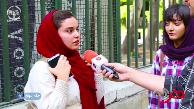 دخترای ایرانی زشتن ؟؟ سوال از مردم