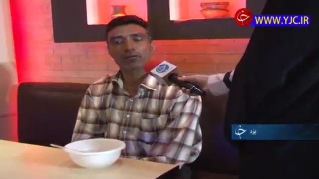 فالوده یزدی با سابقه 50 ساله