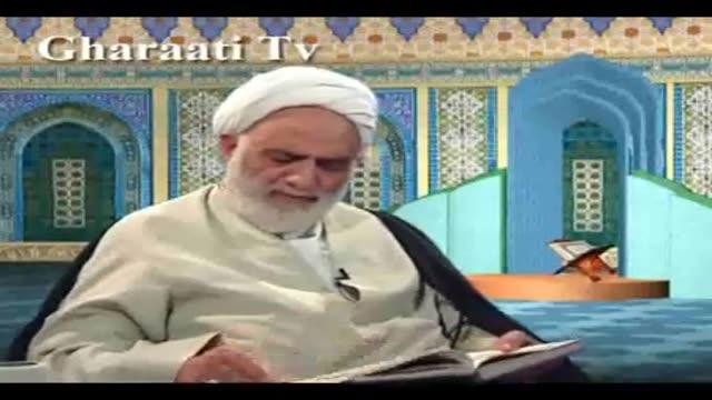 قرایتی / تفسیر آیه 92 و 93 سوره نمل، مامور بودن پیامبر به تلاوت قرآن، قرآن، محور تبلیغ، حمد خداوند