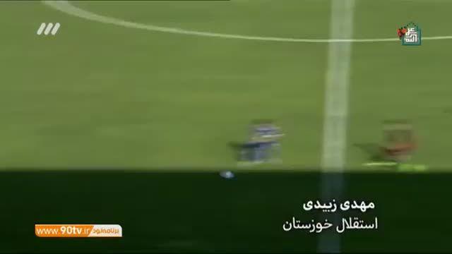 ترین های هفته 26 لیگ برتر نود 21 فروردین