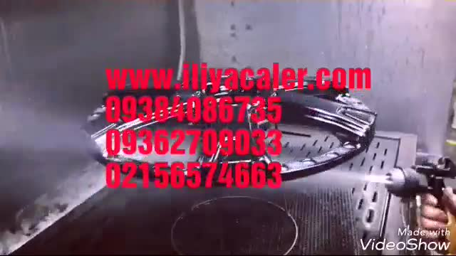 ابکاری پاششی روی فلزات02156574663ایلیاکالر