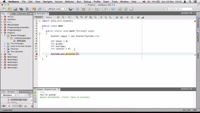 17- برنامه ساده برای گرفتن معدل در جاوا Java
