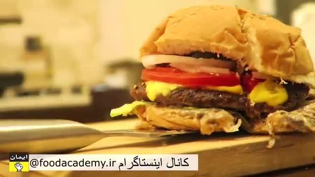 همبرگر خانگی خوشمزه در فودآکادمی آشپزی با ایمان