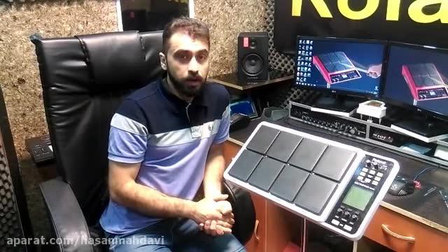 معرفی عمومی و توضیحاتی در مورد پرکاشن Spd30 حسن مهدوی