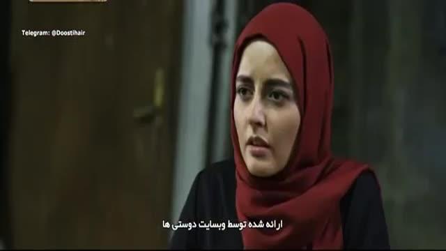 دانلود رایگان سریال تلویزیونی سایه بان با کیفیت عالی 576p HDTV
