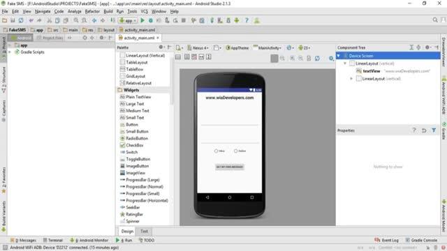 ساخت اپلیکیشن fake sms در اندروید استودیو - آموزش برنامه نویسی اندروید
