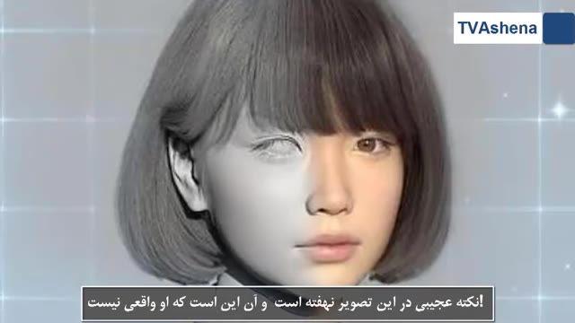 عجیب ترین دختر غیرواقعی جهان| Top 10 farsi
