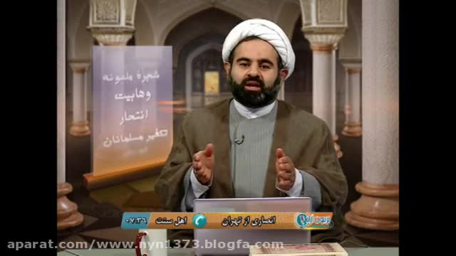 امامت الهیست و از قرآن ثابت میشود