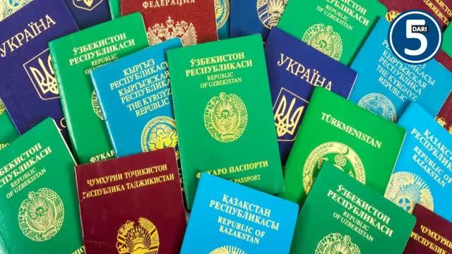 قدرتمند ترین پاسپورت های جهان معرفی شد 2017/2018