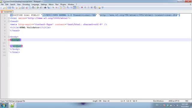 آموزش طراحی سایت با html | تگ noscript در HTML