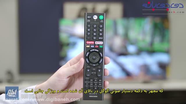 جعبه گشایی تلویزیون سونی A8F