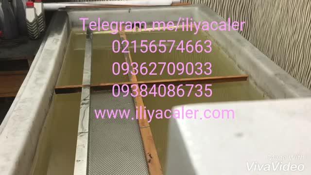 سازنده دستگاه چاپ آبی02156574663ایلیاکالر