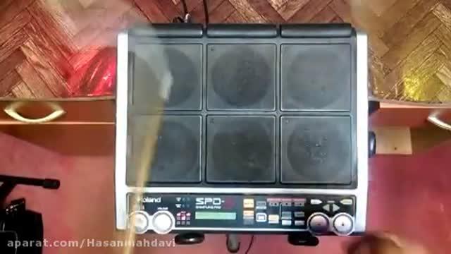 نمونه ریتم پرکاشن Spds آهنگ حمید اصغری ساز ادوات