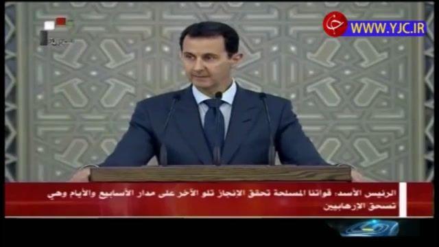 قدردانی ویژه بشار اسد از حمایت های ایران در مبارزه با تروریسم