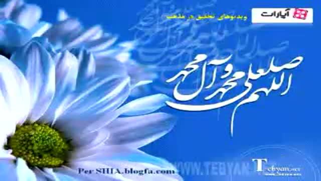 انجام کار فقط برای رضای خدا - سیره پیامبر اکرم (ص)