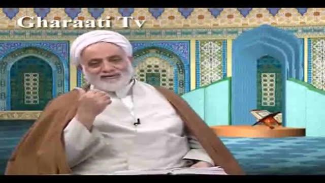 قرایتی / تفسیر آیه 12 و 13 سوره مریم، صفات برجسته حضرت یحیی (علیه السلام)