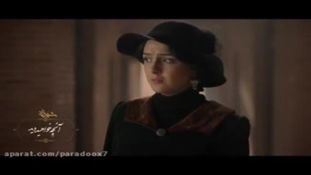 دانلود رایگان قسمت ششم 6 فصل سوم سریال شهرزاد 3