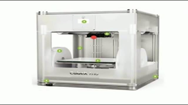 معرفی کامل چاپگرهای سه بعدی