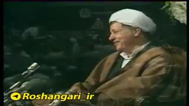 هاشمی رفسنجانی و موضع او درباره اعدام های سال 67 در پاسخ به خبرنگار/ فیلم منتشر شده قدیمی