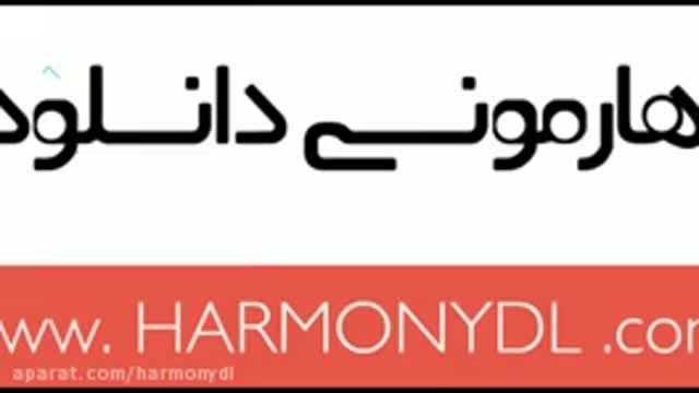 دانلود رایگان قسمت پنجم 5 سریال ایرانی گلشیفته با کیفیت بسیار خوب