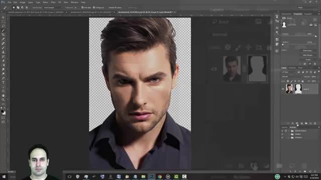 آموزش Photoshop پیشرفته - ماسک و درصد سیاه بالا