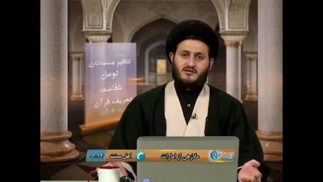 عزاداری برای امام حسین علیه السلام سنت رسول خداست