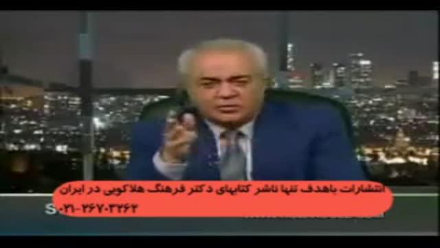 دکتر هلاکویی: بخشش؛انتشارات باهدف تنها ناشر کتابهای دکتر هلاکویی در ایران تلفن: 26703262-021