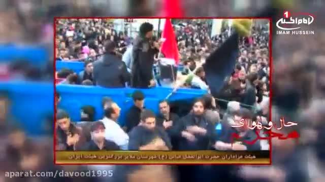 هییت اباالفضل ملایر-بزرگ هییت عزاداری ایران