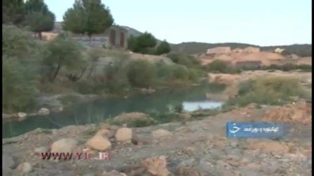 نابودی دریاچه مصنوعی پارک ساحلی یاسوج منجر به نابودی طبیعت و خاک منطقه شد