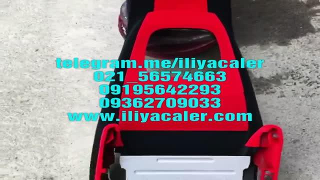 دستگاه مخمل پاش ایلیاکالر 09195642293 حاتمی