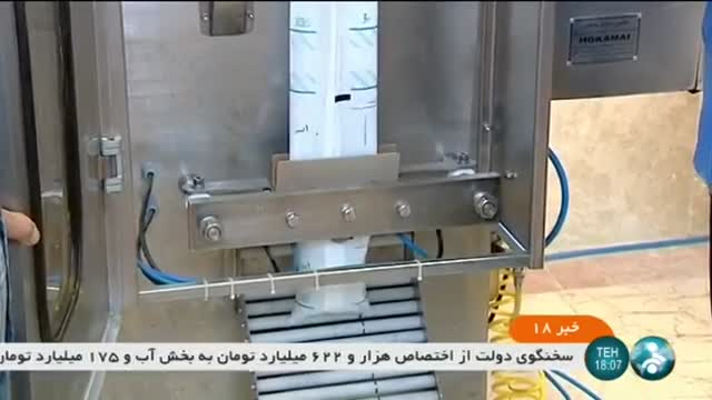 Iran Emergency Water dispensers for cities, Water Organization آب بسته بندی شرایط اضطراری سازمان آب