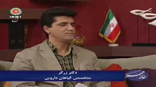 26-02-2012 دکتر زرگر متخصص گیاهان داویی  parte 1.rm