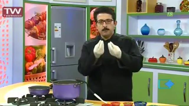 آموزش آشپزی آسان- اسپاگتی با میگو گریل و سس کاری