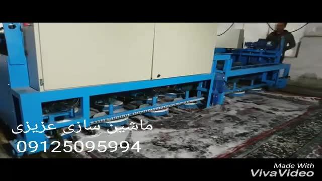 فروش دستگاه قالیشویی