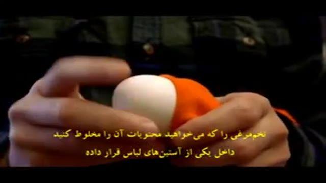 طرز تهیه تخم مرغ مخلوط  