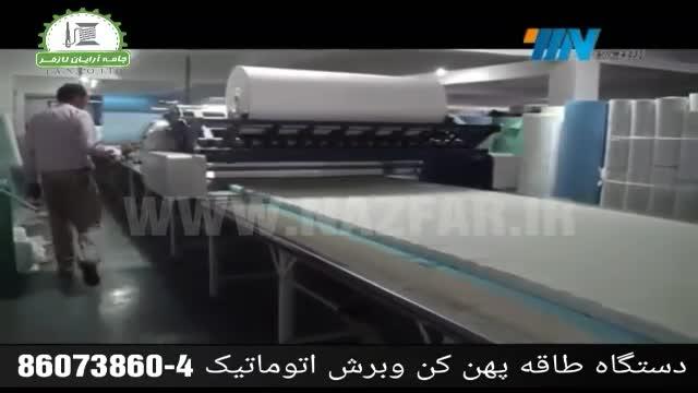 دستگاه طاقه پهن کن وبرش اتوماتیک YIN اسپان باند