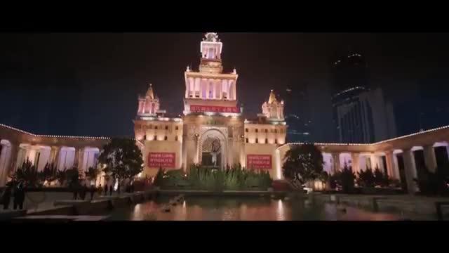دانلود فیلم The Shanghai Job 2017