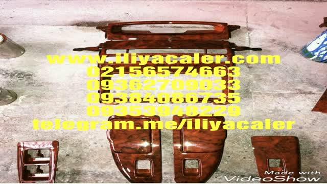 ایده های نو و مدرن با دستگاه هیدروگرافیک02156574663ایلیاکالر