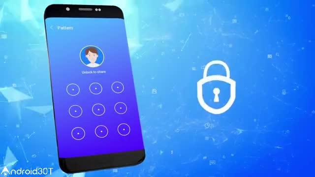 قفل صفحه جذاب برای اندروید – CM Locker Repair Privacy Risks