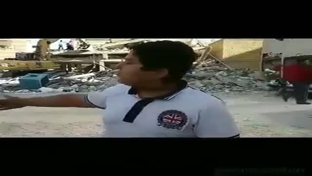 کودک زلزله زده سرپل ذهاب از مسکن مهر میگوید