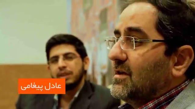 هیات داوران بخش اقتصاد مقاومتی چهارمین جشنواره مردمی فیلم عمار