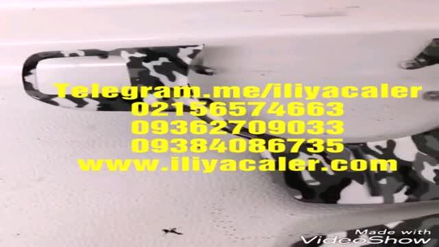 فروش دستگاه و پترن هیدروگرافیک ایلیاکالر02156574663