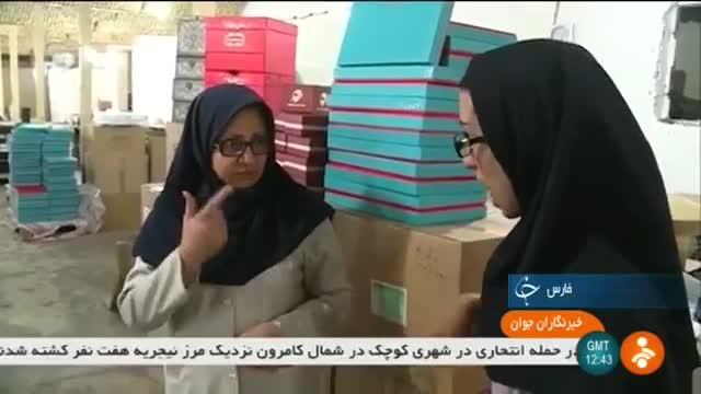 Iran made Package & Box manufacturer, Shiraz county تولیدکننده جعبه و بسته بندی شیراز ایران