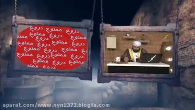 آبروریزی لورفته شبکه وهابی کلمه درآنتن زنده که باعث رسوایی وهابیون شد- قسمت9/ در