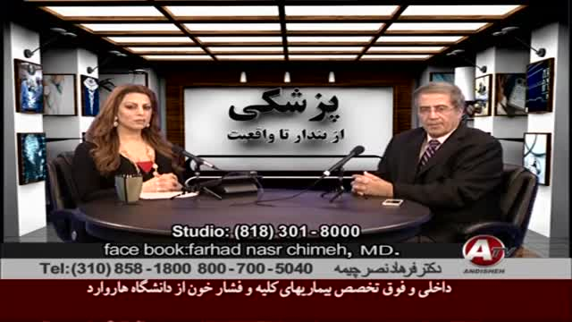 کلونوسکوپی دکتر فرهاد نصر چیمه Colonoscopy Dr Farhad Nasr Chimeh