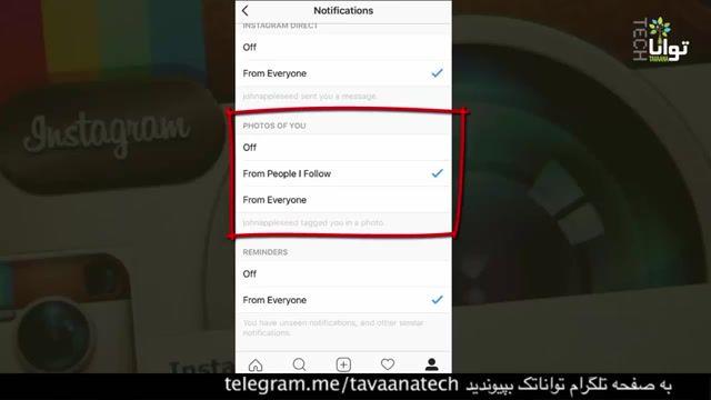آموزش کامل تنظیمات اینستاگرام در 5 دقیقه